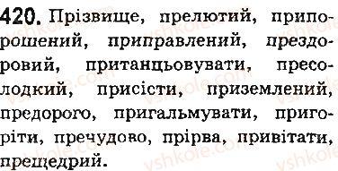 5-ukrayinska-mova-ov-zabolotnij-vv-zabolotnij-2013-na-rosijskij-movi--budova-slova-slovotvir-orfografiya-elementi-stilistiki-50-napisannya-prefiksiv-pre-pri-pri-420.jpg
