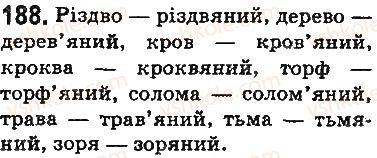 5-ukrayinska-mova-ov-zabolotnij-vv-zabolotnij-2013-na-rosijskij-movi--fonetika-orfoepiya-grafika-orfografiya-23-pravila-vzhivannya-apostrofa-188.jpg
