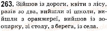 5-ukrayinska-mova-ov-zabolotnij-vv-zabolotnij-2013-na-rosijskij-movi--fonetika-orfoepiya-grafika-orfografiya-31-cherguvannya-u-p-i-i-z-zi-iz-zo-263.jpg