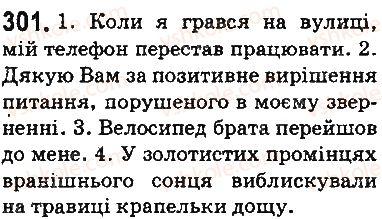 5-ukrayinska-mova-ov-zabolotnij-vv-zabolotnij-2013-na-rosijskij-movi--leksikologiya-frazeologiya-elementi-stilistiki-35-zagalnovzhivani-nejtralni-ta-stilistichno-zabarvleni-slova-301.jpg