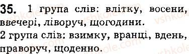 5-ukrayinska-mova-ov-zabolotnij-vv-zabolotnij-2013-na-rosijskij-movi--povtorennya-vivchenogo-v-pochatkovih-klasah-4-chislivnik-prislivnik-35.jpg