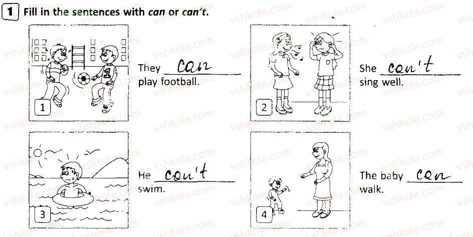 6-anglijska-mova-om-pavlichenko-2014-robochij-zoshit-do-pidruchnika-od-karpyuka--my-school-days-lesson-3-1.jpg