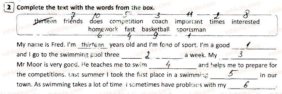 6-anglijska-mova-om-pavlichenko-2014-robochij-zoshit-do-pidruchnika-od-karpyuka--my-sports-lesson-12-2.jpg