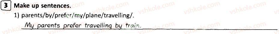 6-anglijska-mova-om-pavlichenko-2014-robochij-zoshit-do-pidruchnika-od-karpyuka--travelling-on-the-move-lesson-1-3.jpg