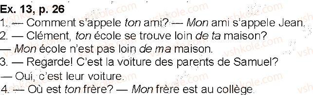 6-frantsuzka-mova-yum-klimenko-2014--leon-3-portrait-moral-de-lami-p26ex13.jpg