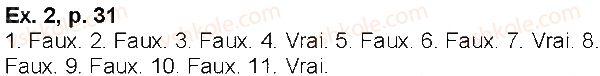 6-frantsuzka-mova-yum-klimenko-2014--leon-4-une-journe-idale-p31ex2.jpg