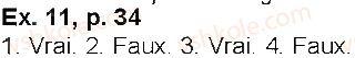 6-frantsuzka-mova-yum-klimenko-2014--leon-4-une-journe-idale-p34ex11.jpg