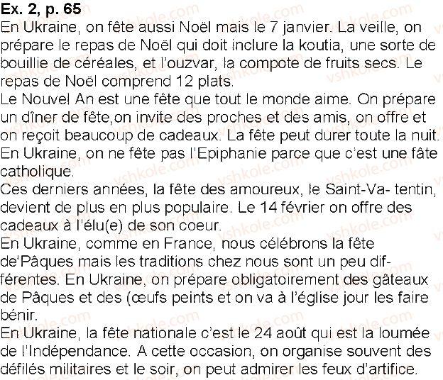 6-frantsuzka-mova-yum-klimenko-2014--leon-9-les-ftes-et-les-repas-p65ex2.jpg