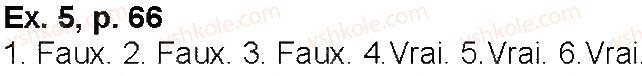 6-frantsuzka-mova-yum-klimenko-2014--leon-9-les-ftes-et-les-repas-p66ex5.jpg