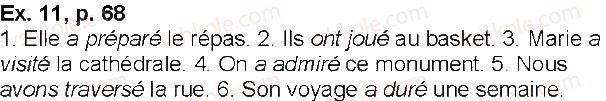 6-frantsuzka-mova-yum-klimenko-2014--leon-9-les-ftes-et-les-repas-p68ex11.jpg