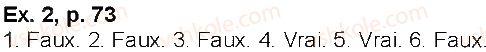6-frantsuzka-mova-yum-klimenko-2014--leon-9-les-ftes-et-les-repas-p73ex2.jpg