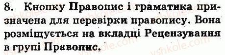 6-informatika-jya-rivkind-ti-lisenko-la-chernikova-vv-shakotko-2014--rozdil-4-tekstovij-protsesor-42-stvorennya-tekstovogo-dokumenta-uvedennya-ta-redaguvannya-tekstu-zapitannya-8.jpg
