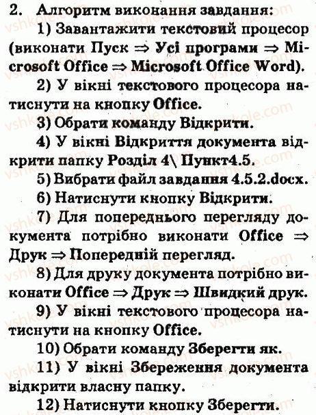 6-informatika-jya-rivkind-ti-lisenko-la-chernikova-vv-shakotko-2014--rozdil-4-tekstovij-protsesor-45-formatuvannya-storinok-tekstovogo-dokumenta-ta-jogo-druk-dovidkova-sistema-tekstovogo-protsesora-zavdannya-2.jpg
