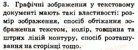 6-informatika-jya-rivkind-ti-lisenko-la-chernikova-vv-shakotko-2014--rozdil-4-tekstovij-protsesor-46-vstavlennya-grafichnih-zobrazhen-u-tekstovij-dokument-zapitannya-3.jpg
