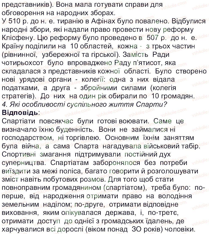 6-istoriya-og-bandrovskij-vs-vlasov-2014--storinki-143200-152-rnd9708.jpg