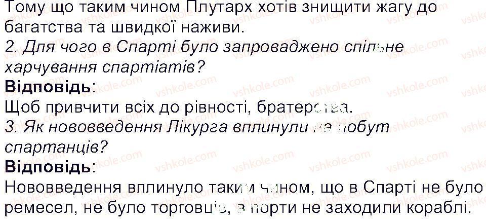 6-istoriya-og-bandrovskij-vs-vlasov-2014--storinki-143200-153-rnd3319.jpg