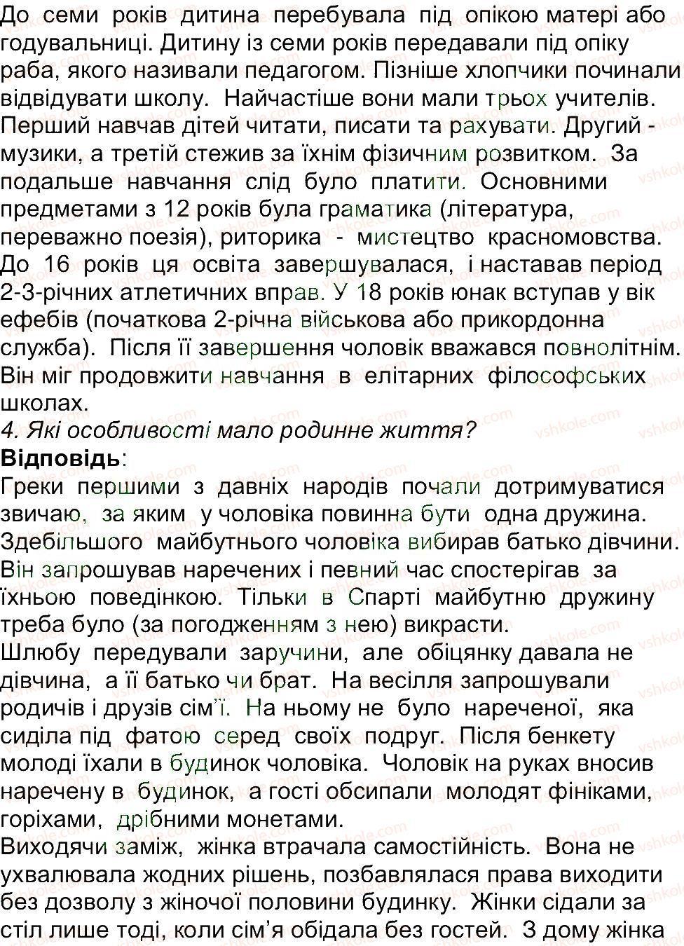 6-istoriya-og-bandrovskij-vs-vlasov-2014--storinki-143200-175-rnd8425.jpg