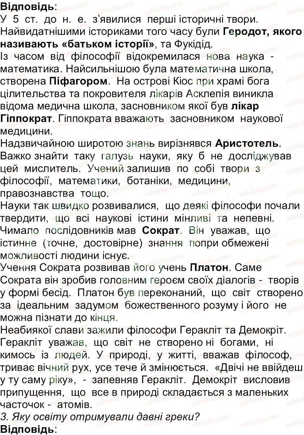 6-istoriya-og-bandrovskij-vs-vlasov-2014--storinki-143200-175-rnd9766.jpg