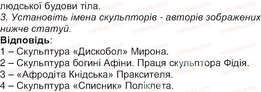 6-istoriya-og-bandrovskij-vs-vlasov-2014--storinki-143200-178-rnd5143.jpg