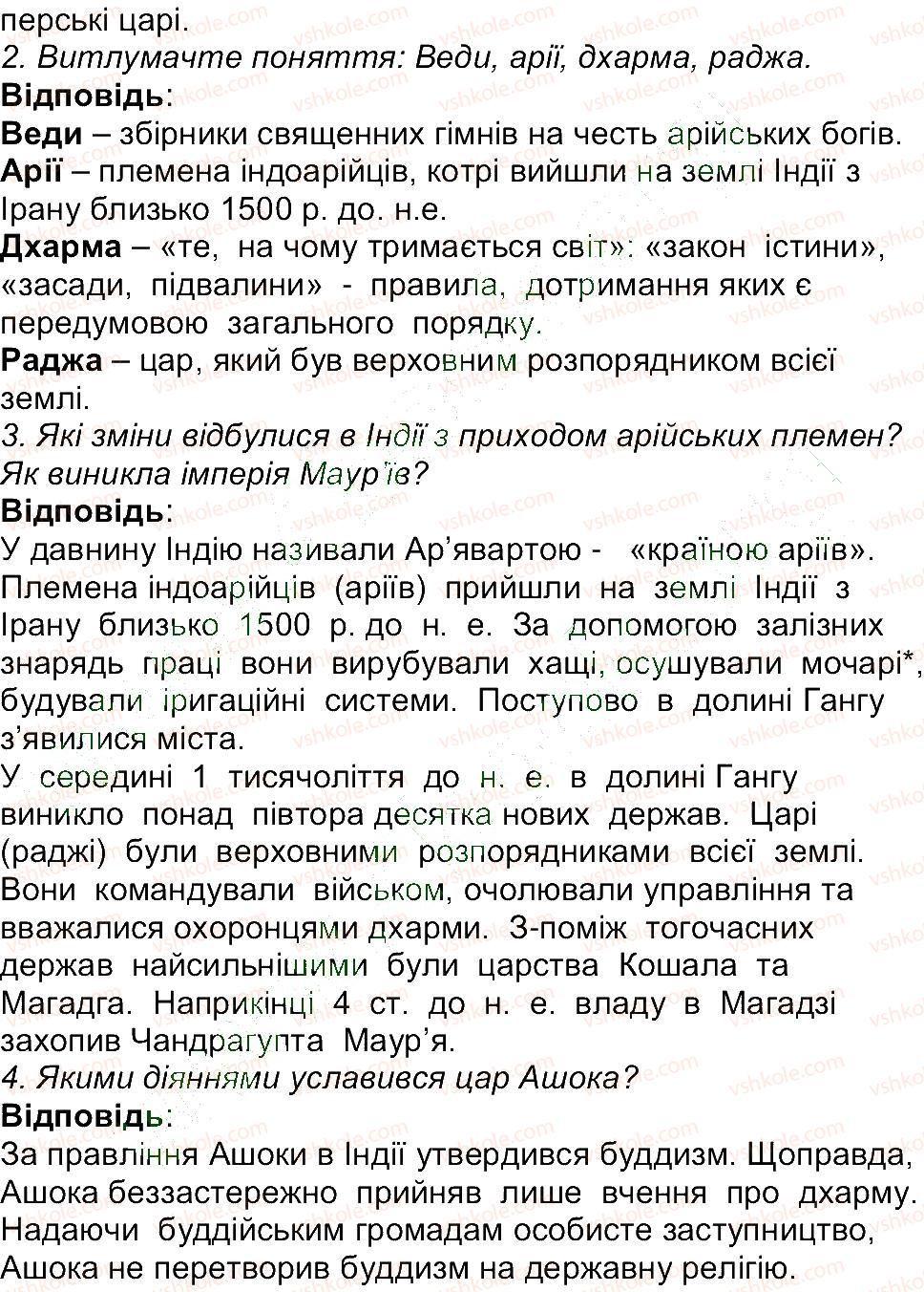 6-istoriya-og-bandrovskij-vs-vlasov-2014--storinki-72140-102-rnd6689.jpg