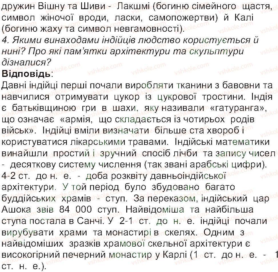 6-istoriya-og-bandrovskij-vs-vlasov-2014--storinki-72140-107-rnd3743.jpg