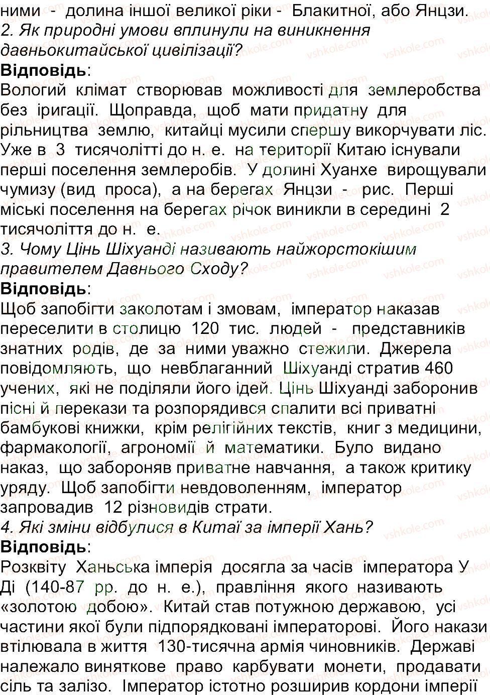 6-istoriya-og-bandrovskij-vs-vlasov-2014--storinki-72140-112-rnd5426.jpg
