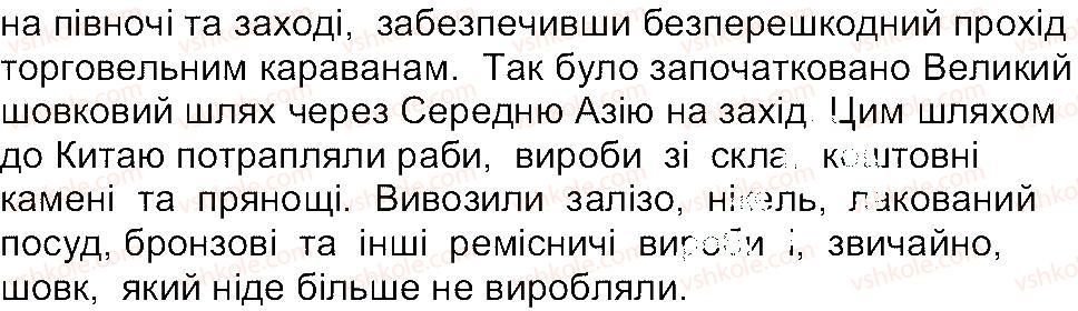 6-istoriya-og-bandrovskij-vs-vlasov-2014--storinki-72140-112-rnd9277.jpg