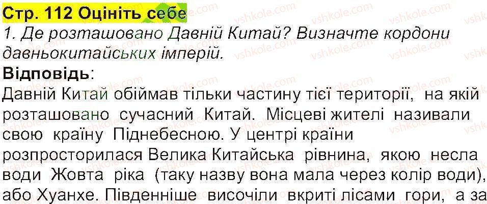 6-istoriya-og-bandrovskij-vs-vlasov-2014--storinki-72140-112.jpg