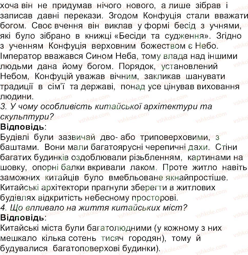6-istoriya-og-bandrovskij-vs-vlasov-2014--storinki-72140-117-rnd5359.jpg