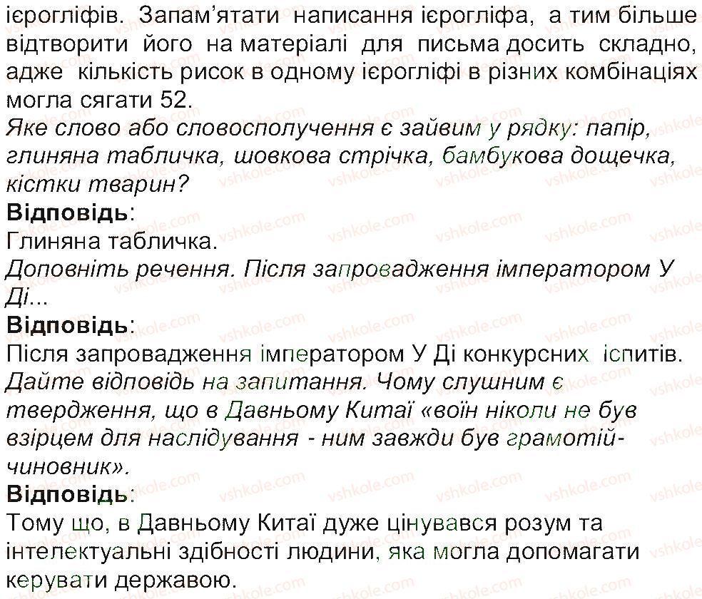 6-istoriya-og-bandrovskij-vs-vlasov-2014--storinki-72140-118-rnd3445.jpg