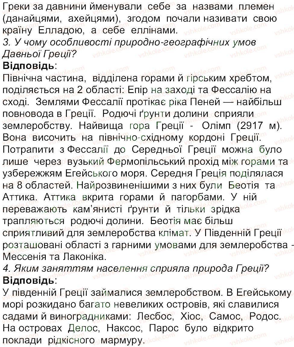 6-istoriya-og-bandrovskij-vs-vlasov-2014--storinki-72140-126-rnd3510.jpg