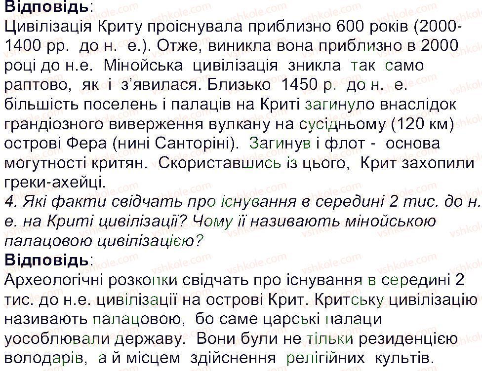 6-istoriya-og-bandrovskij-vs-vlasov-2014--storinki-72140-135-rnd1468.jpg