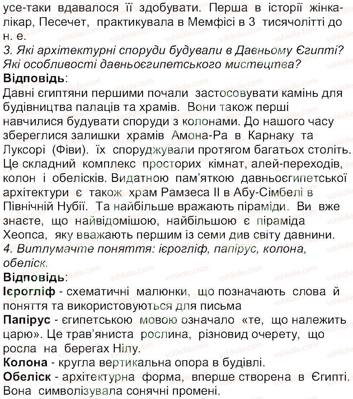 6-istoriya-og-bandrovskij-vs-vlasov-2014--storinki-72140-72-rnd2960.jpg