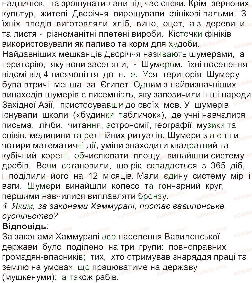 6-istoriya-og-bandrovskij-vs-vlasov-2014--storinki-72140-77-rnd7420.jpg