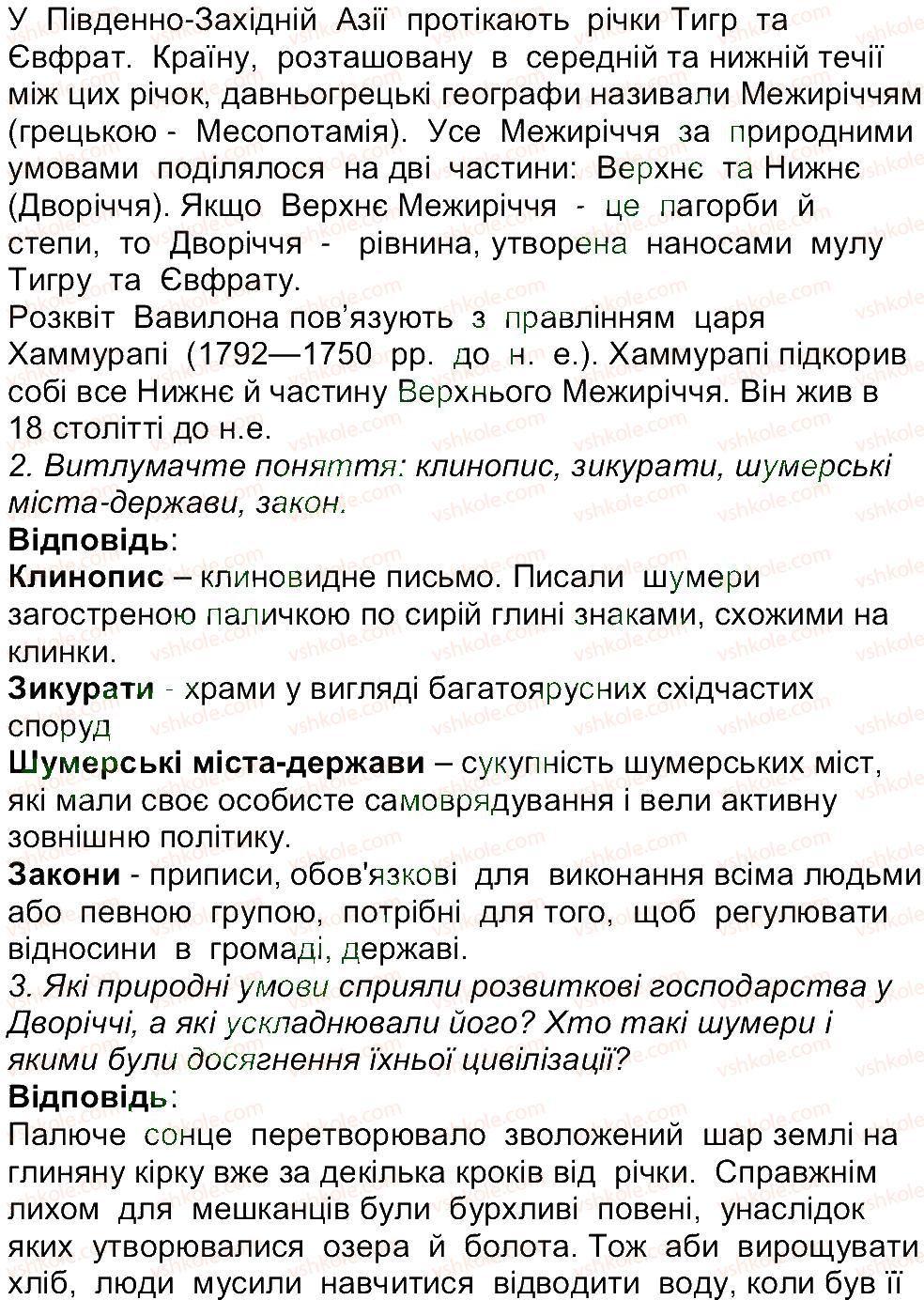 6-istoriya-og-bandrovskij-vs-vlasov-2014--storinki-72140-77-rnd788.jpg