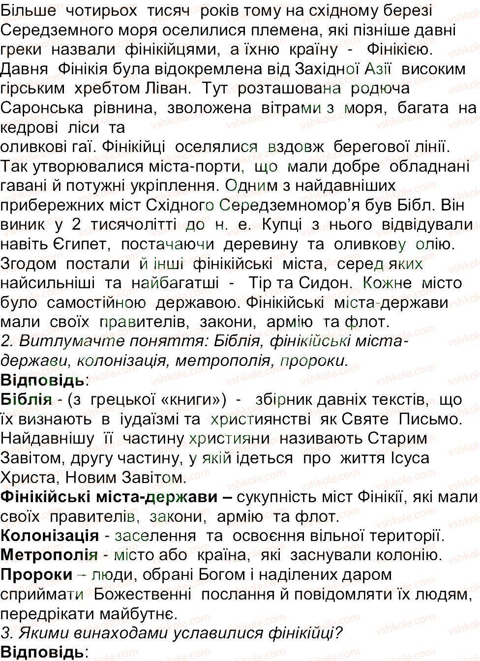6-istoriya-og-bandrovskij-vs-vlasov-2014--storinki-72140-83-rnd2729.jpg