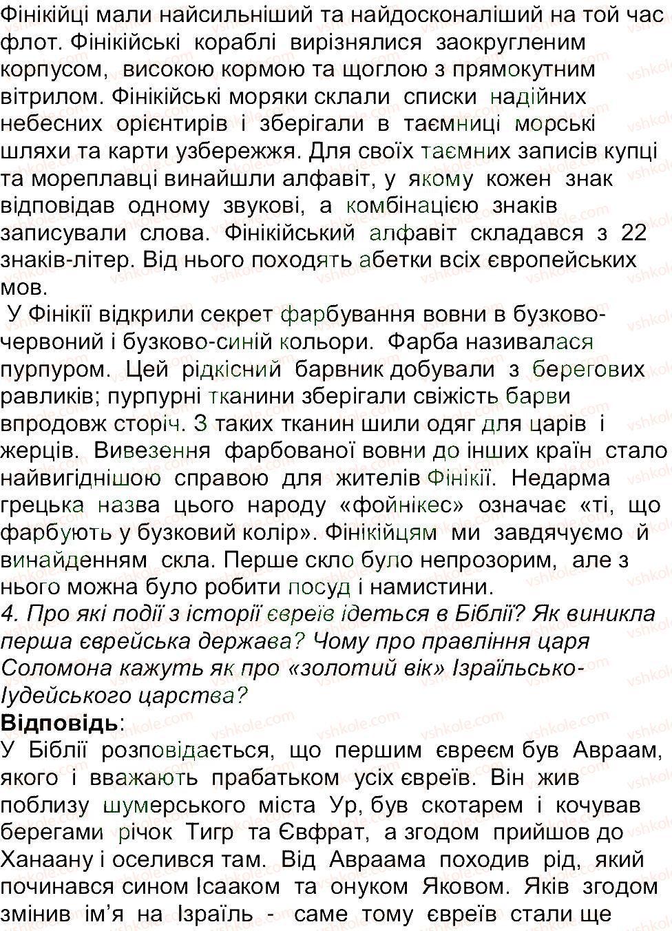 6-istoriya-og-bandrovskij-vs-vlasov-2014--storinki-72140-83-rnd4451.jpg