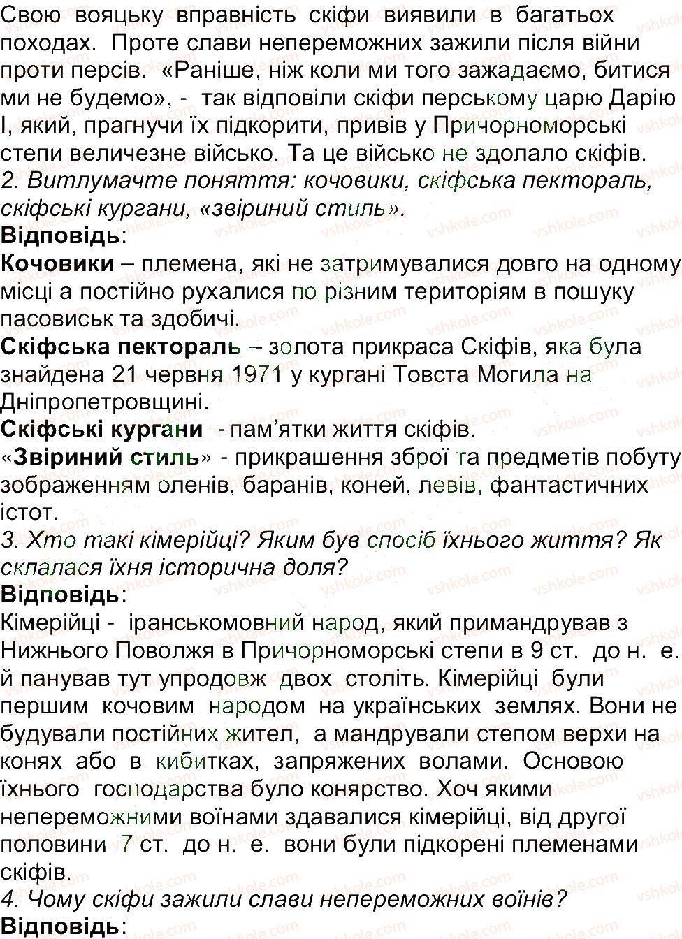 6-istoriya-og-bandrovskij-vs-vlasov-2014--storinki-72140-94-rnd3319.jpg