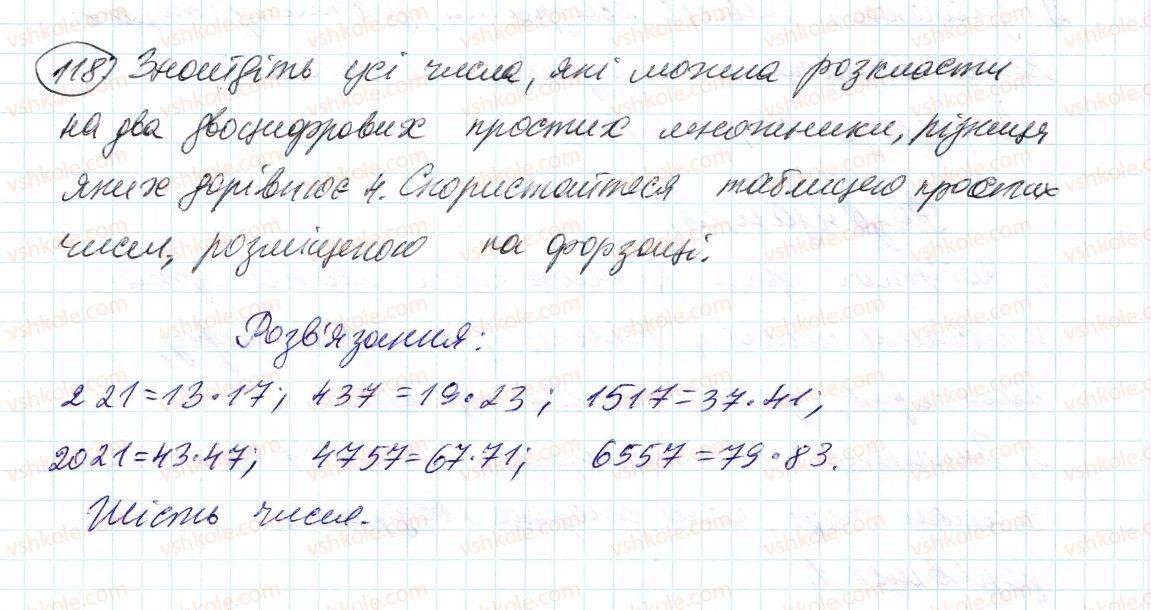 6-matematika-ag-merzlyak-vb-polonskij-ms-yakir-2014--1-podilnist-naturalnih-chisel-4-prosti-j-skladeni-chisla-118-rnd8015.jpg