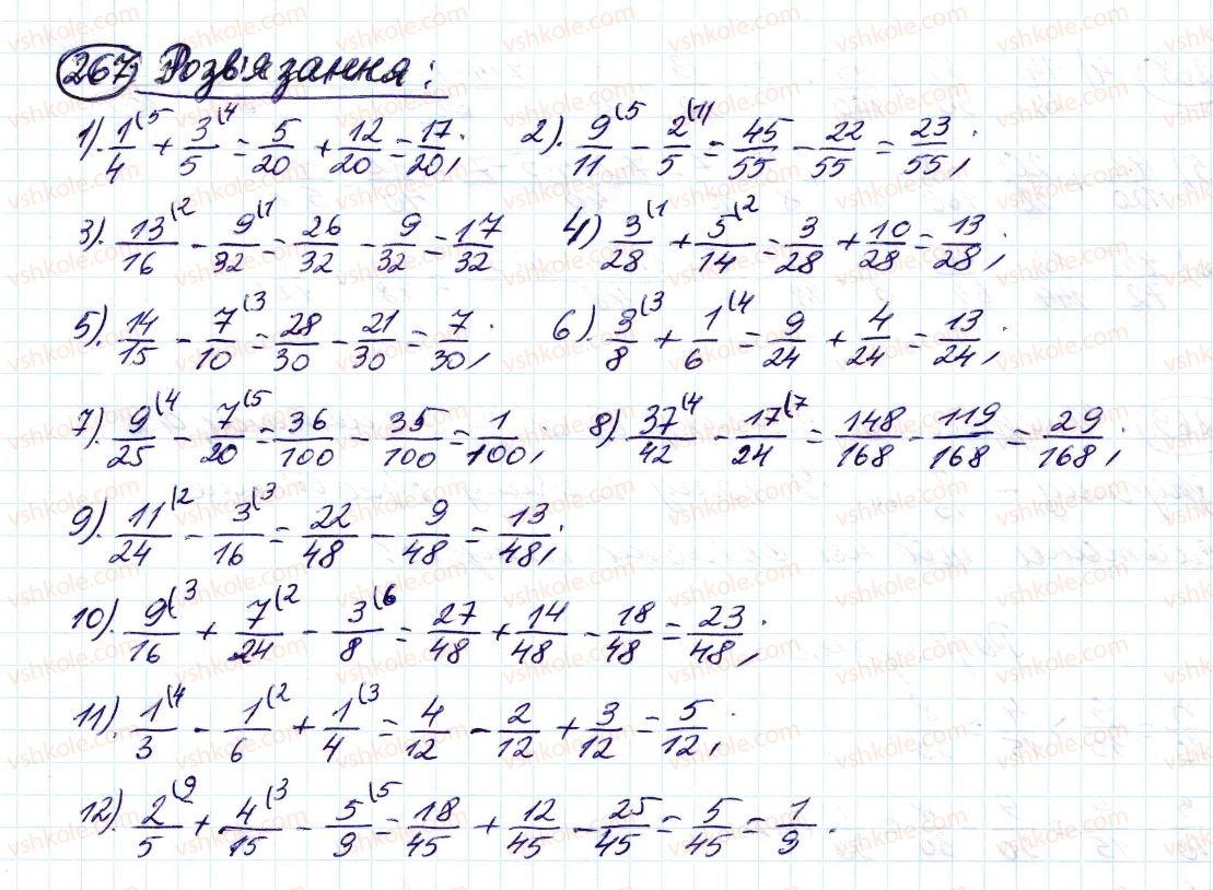 6-matematika-ag-merzlyak-vb-polonskij-ms-yakir-2014--2-zvichajni-drobi-10-dodavannya-i-vidnimannya-drobiv-267-rnd3275.jpg