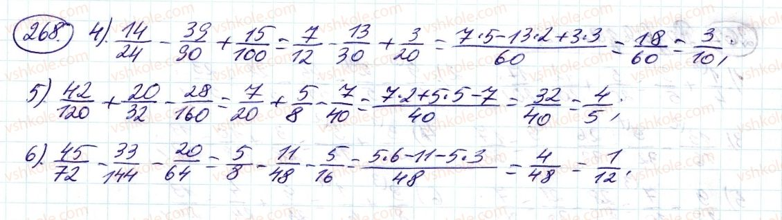 6-matematika-ag-merzlyak-vb-polonskij-ms-yakir-2014--2-zvichajni-drobi-10-dodavannya-i-vidnimannya-drobiv-268-rnd820.jpg