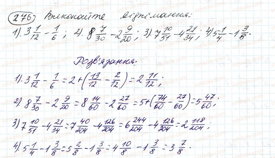 6-matematika-ag-merzlyak-vb-polonskij-ms-yakir-2014--2-zvichajni-drobi-10-dodavannya-i-vidnimannya-drobiv-276-rnd2394.jpg