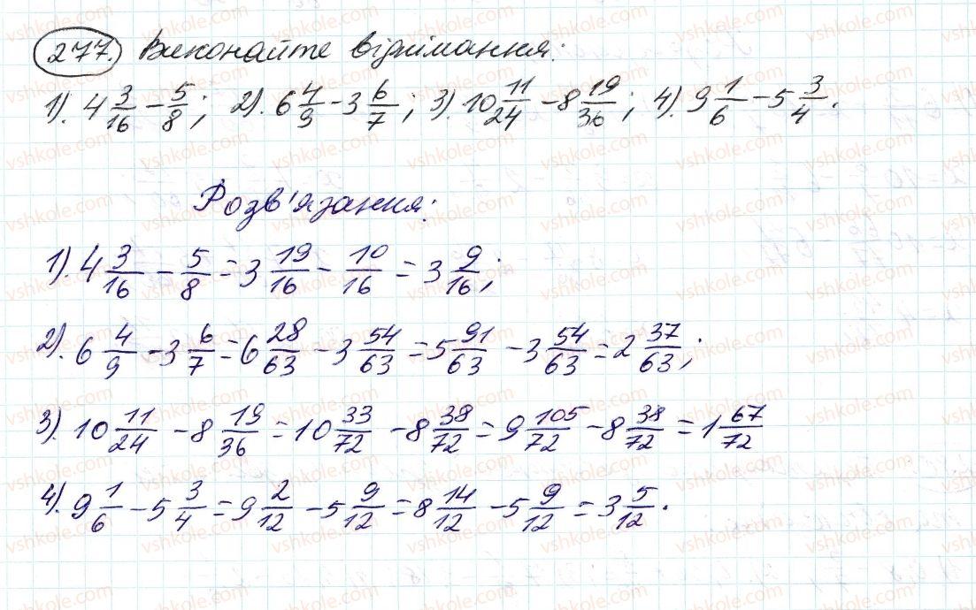 6-matematika-ag-merzlyak-vb-polonskij-ms-yakir-2014--2-zvichajni-drobi-10-dodavannya-i-vidnimannya-drobiv-277-rnd4242.jpg
