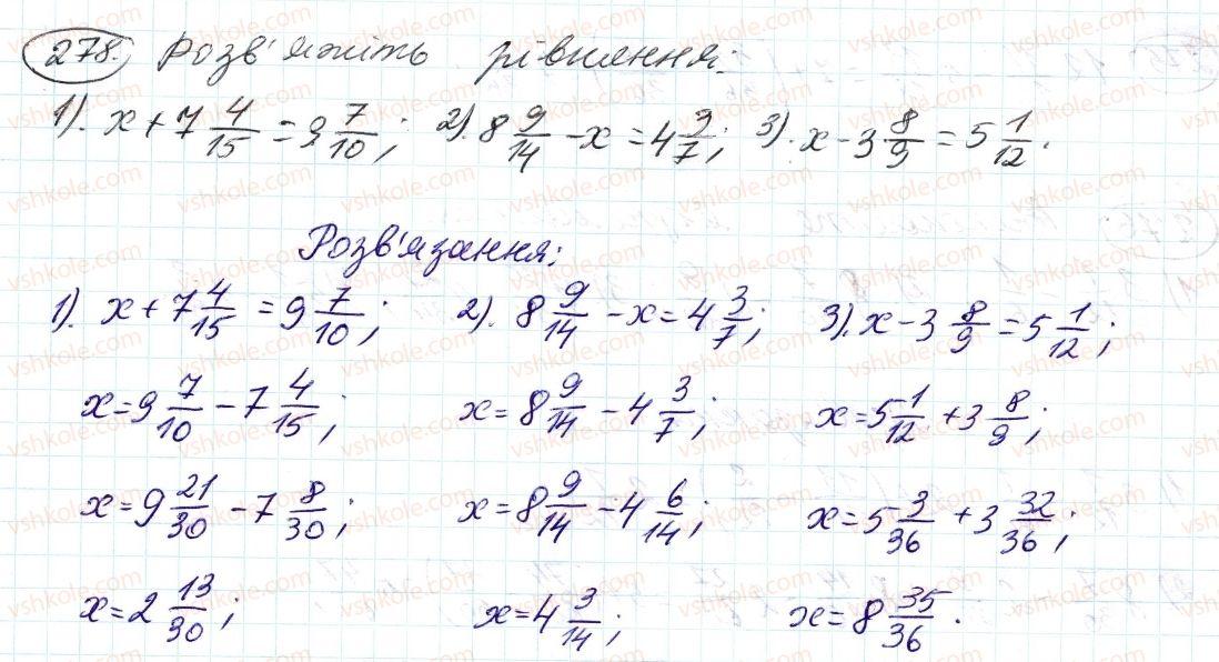6-matematika-ag-merzlyak-vb-polonskij-ms-yakir-2014--2-zvichajni-drobi-10-dodavannya-i-vidnimannya-drobiv-278-rnd9348.jpg