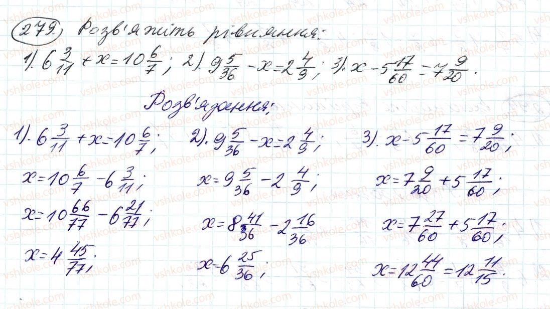 6-matematika-ag-merzlyak-vb-polonskij-ms-yakir-2014--2-zvichajni-drobi-10-dodavannya-i-vidnimannya-drobiv-279-rnd7530.jpg