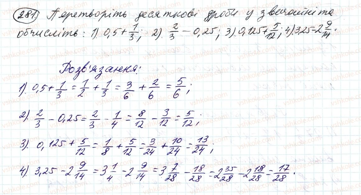 6-matematika-ag-merzlyak-vb-polonskij-ms-yakir-2014--2-zvichajni-drobi-10-dodavannya-i-vidnimannya-drobiv-281-rnd4783.jpg