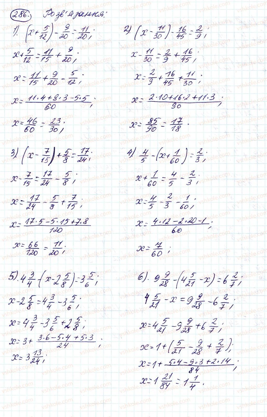 6-matematika-ag-merzlyak-vb-polonskij-ms-yakir-2014--2-zvichajni-drobi-10-dodavannya-i-vidnimannya-drobiv-286-rnd3247.jpg