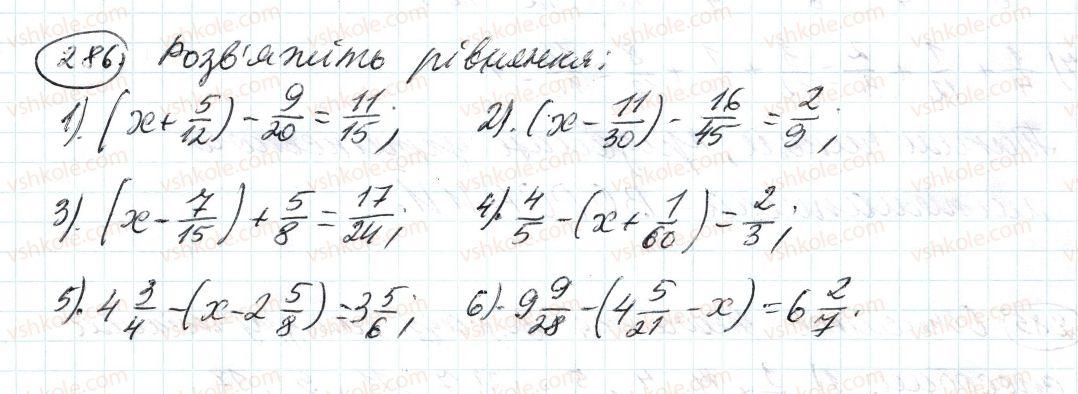 6-matematika-ag-merzlyak-vb-polonskij-ms-yakir-2014--2-zvichajni-drobi-10-dodavannya-i-vidnimannya-drobiv-286-rnd7826.jpg