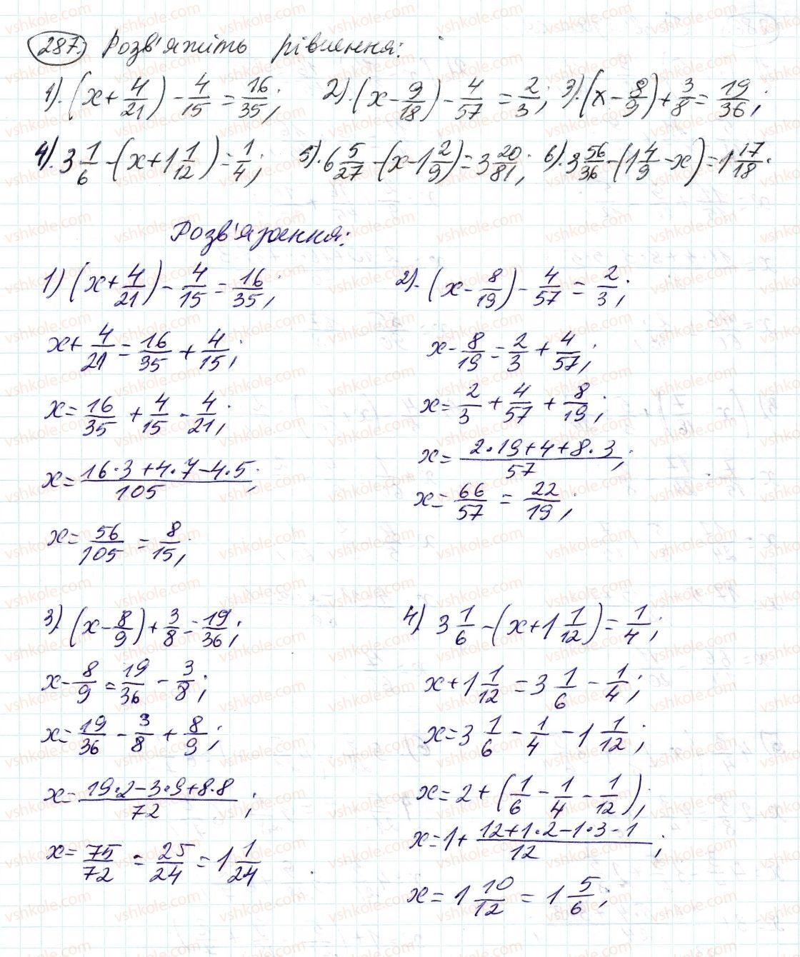 6-matematika-ag-merzlyak-vb-polonskij-ms-yakir-2014--2-zvichajni-drobi-10-dodavannya-i-vidnimannya-drobiv-287-rnd9110.jpg
