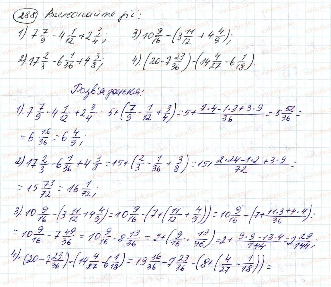 6-matematika-ag-merzlyak-vb-polonskij-ms-yakir-2014--2-zvichajni-drobi-10-dodavannya-i-vidnimannya-drobiv-288-rnd1497.jpg